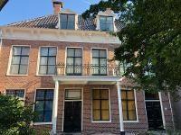 Stichting Museum Stad Appingedam