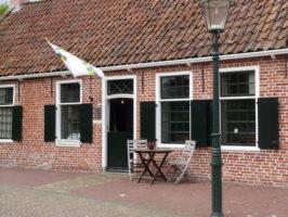 Kloostermuseum Aduard